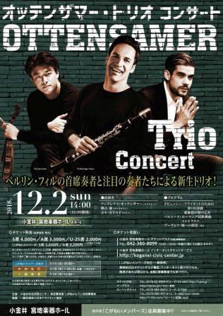 miyaji_OttensamerTorio_A4_CC_5-001 - .jpg